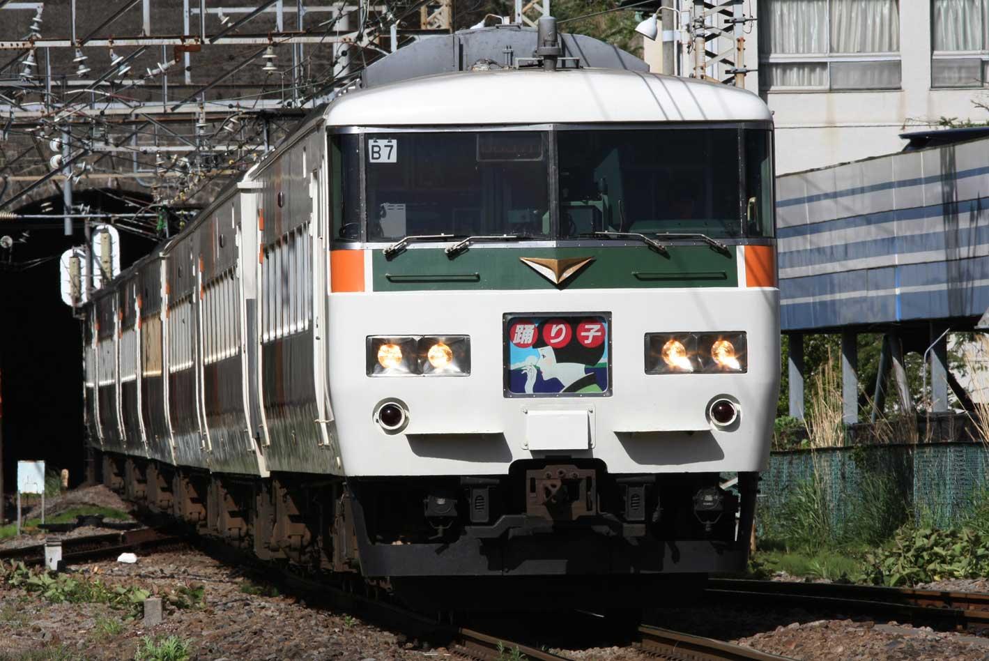 新幹線と特急踊り子はどちらが良いか?伊豆へのア …
